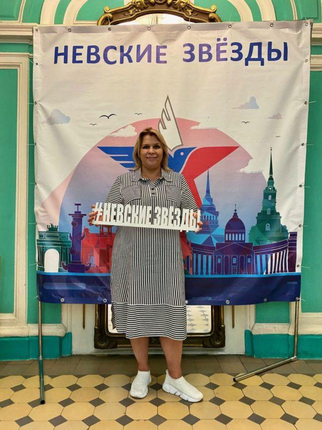 """Конкурс-фестиваль """"Звёзды России"""", 26 июля 2021 г., пост-релиз"""
